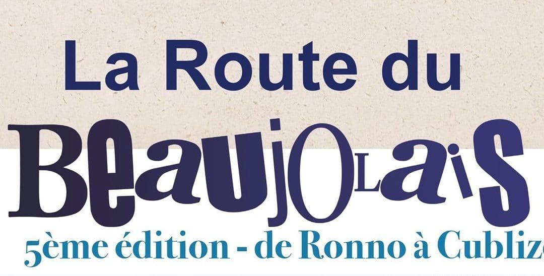 La Route du Beaujolais, GRTE spécial attelage !